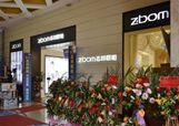 志邦厨柜江西南昌香江mall专卖店
