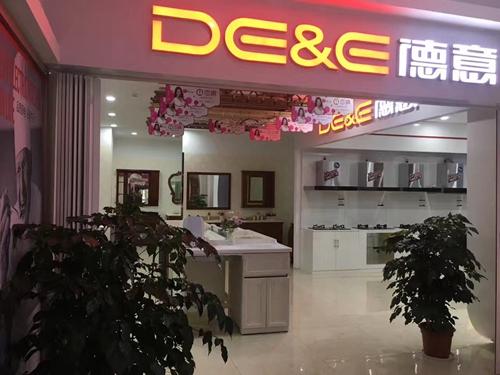 德意电器江苏常州专卖店