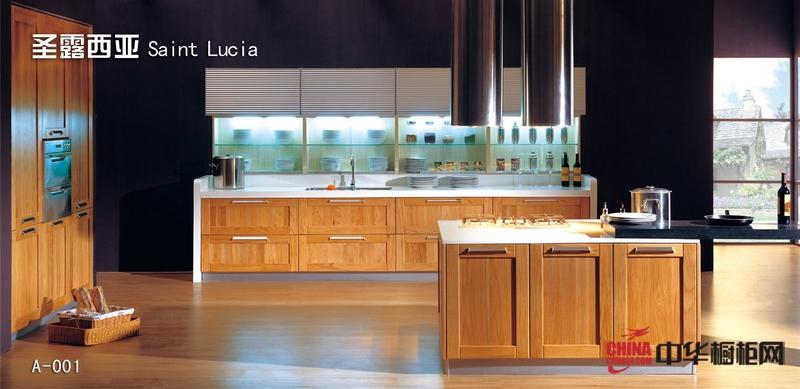 金宝莱实木橱柜图片 圣露西亚实木风格整体橱柜效果图