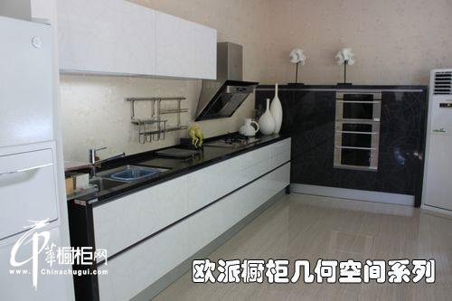 橱柜测评:欧派橱柜几何系列 塑造厨房空间细节