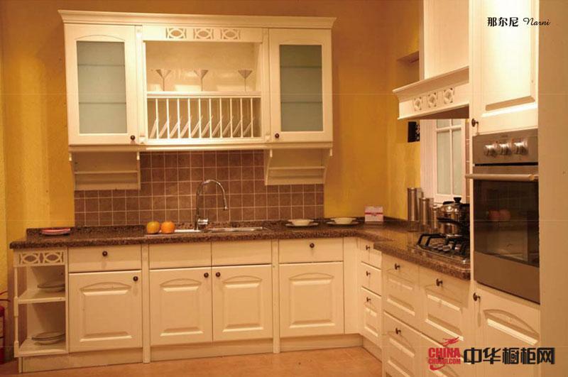 那尔泥——L型整体橱柜装修设计图片 开放式小厨房装修首选