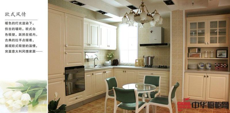 白色系列欧式风格厨房装修效果图 实木橱柜图片|欧式橱柜图片诠释欧式风情的柔美