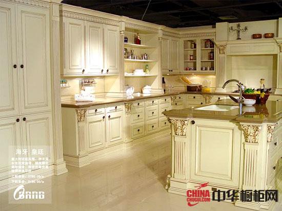四款欧邦实木橱柜 象征尊贵典雅的厨房文化