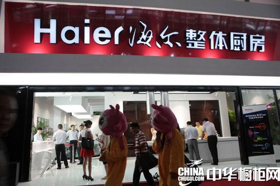 """2012广州建博会,海尔整体厨房""""异装""""亮相"""