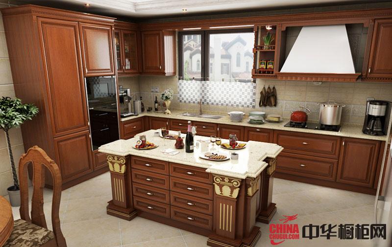 古典风格艾诺橱柜图片 实木橱柜图片 开放式厨房装修效果图