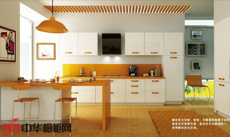 简约风格整体橱柜设计效果图 香橙色烤漆橱柜图片欣赏