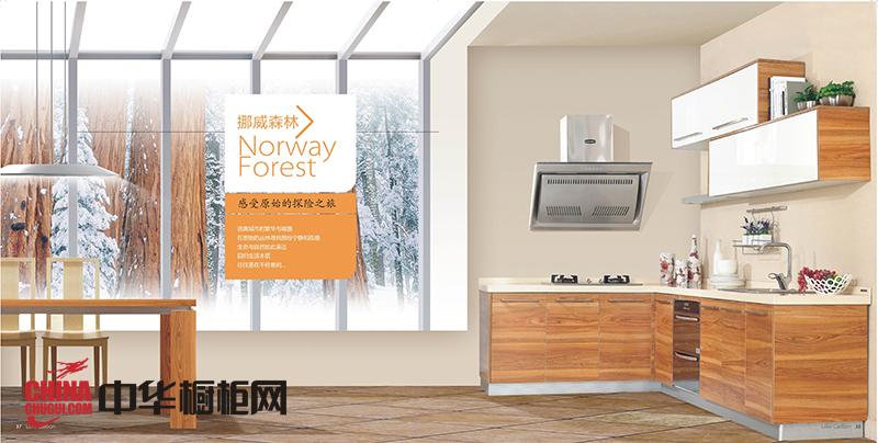 简约风格整体橱柜图片 原木色厨房橱柜效果图