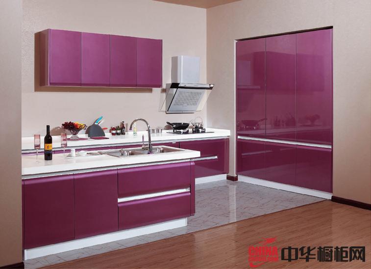 紫色烤漆整体橱柜图片 简约风格橱柜效果图