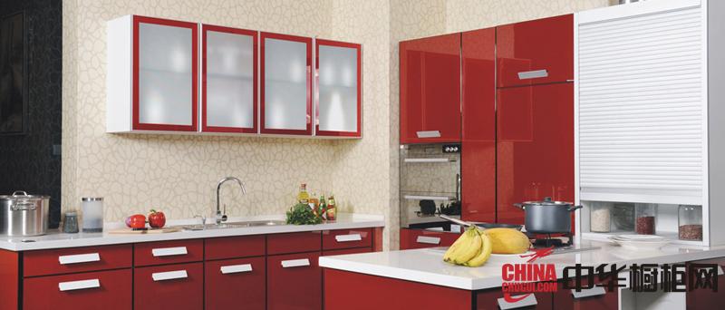 红色烤漆橱柜效果图-米兰之爱 简约风格整体厨房橱柜效果图欣赏