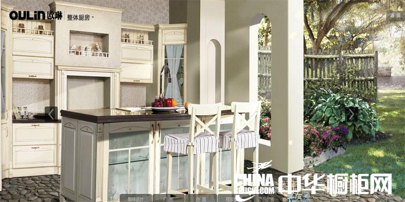 """2013厨房装修效果图片大全 欧琳""""米夏花园""""厨房图片"""