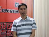 欧意橱柜总裁方志明2013上海厨卫展专访