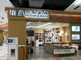 维意橱柜广东佛山三水广专卖店