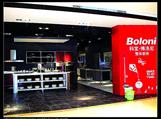 科宝博洛尼橱柜重庆红星美凯龙专卖店