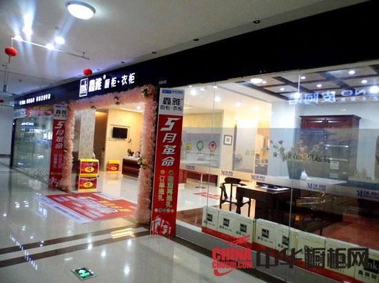 鑫雅橱柜代理商:未来发展健全服务体系是关键