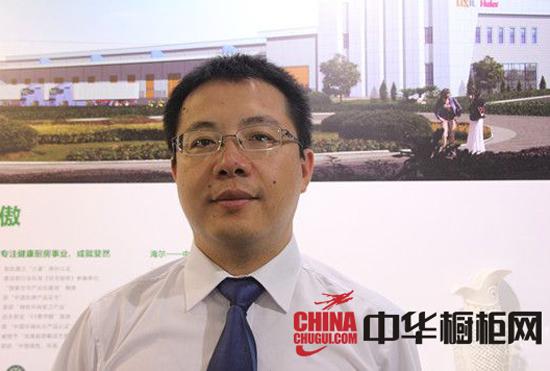 【 中华橱柜网】青岛海尔厨房设施有限公司成立于1997年,隶属于青岛
