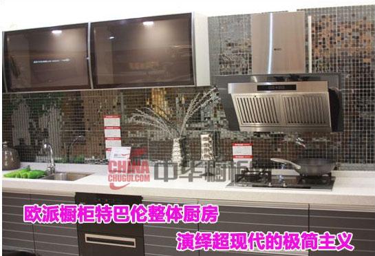 欧派橱柜特巴伦整体厨房测评 现代简约风演绎优质品质
