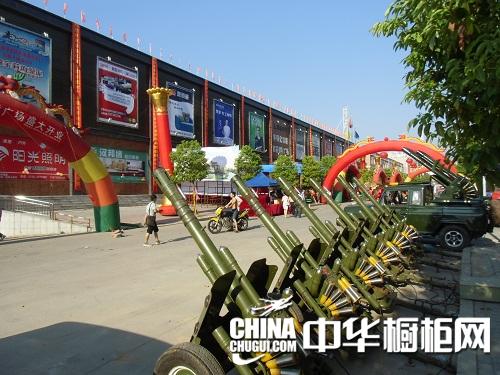 开在中秋,赢在国庆——鑫雅橱柜岳阳店开业