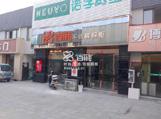 百能橱柜江苏邳州专卖店
