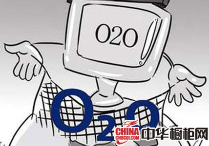"""线上线下合一  响起""""O2O""""井喷前奏"""