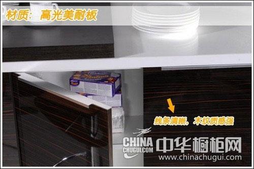 金牌厨柜钢琴曲测评 厨房里的艺术品-中华橱柜网