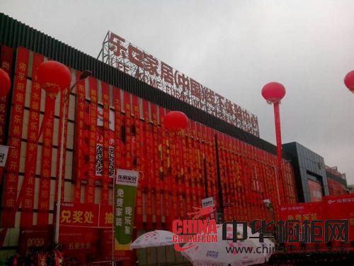 爱尔卡集成水槽河南郑州乐e家居专卖店盛大开业