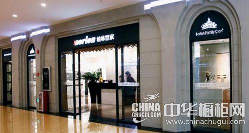 柏林世家橱柜广州马会店店长:做顾客心目中名副其实的第一店