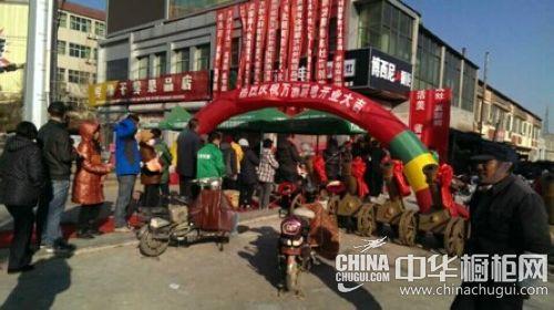 热烈祝贺博西尼橱柜河北肃宁专卖店盛大开业
