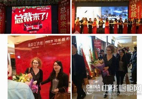 热烈祝贺司米橱柜上海红星浦东专卖店盛大开业
