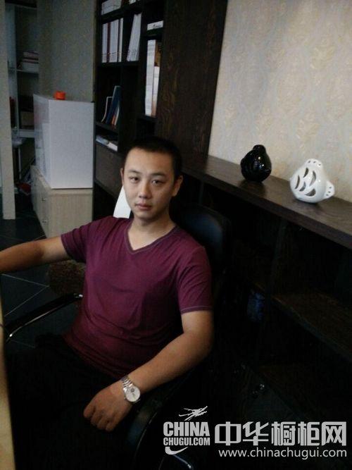 爱嘉尼橱柜河南洛阳代理商孟贤亮:橱柜电商是把双刃剑