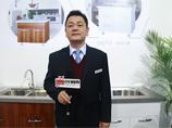 钢泓科技项目总监刘宜均:践行低碳环保 为消费者提供物美价廉产品