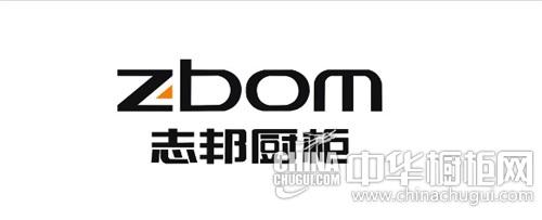 logo logo 标志 设计 矢量 矢量图 素材 图标 500_203