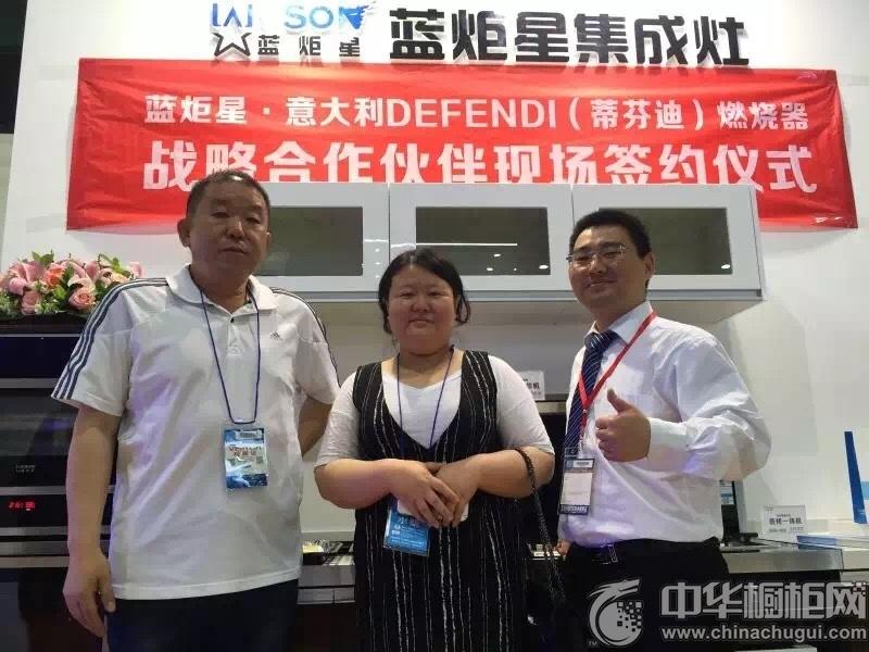 喜讯,浙江温州吴总成功加盟蓝炬星