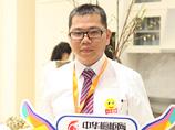 百能橱柜电商部经理罗天文: 线上线下的无缝对接 为专卖店引流