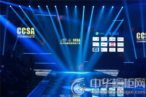 居然之夜CCSA2016中国家居风尚大典举办 欧派、博洛尼携手齐聚