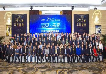 """""""远见·未来"""" 20年中国家装年度盛典在沪举行"""