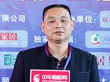 百能橱柜董事长胡双喜:差异化产品转型升级 坚持做到破冰营销转型之旅