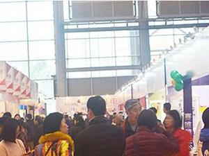 2017成都(夏季)家博会于5月26-30日在新会展钜惠全城