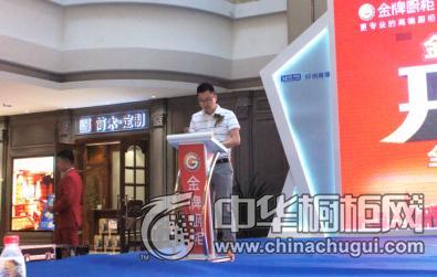 郑州金牌厨柜红星铂金馆盛大开业 开启厨柜行业新篇章