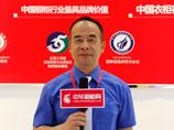 韩丽家居集团副总经理杨通兵:意式产品首次亮相 面向全国全面招商