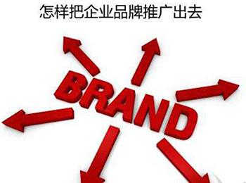 """打好""""宣传战"""" 实现集成灶品牌效益最大化"""