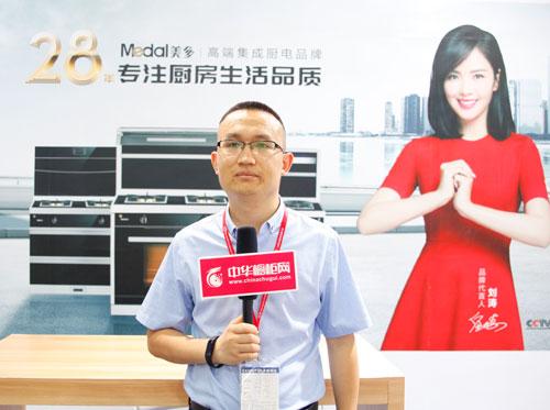 美多集成灶市场部部长赵龙:好的营销 需要高品质产品的支撑