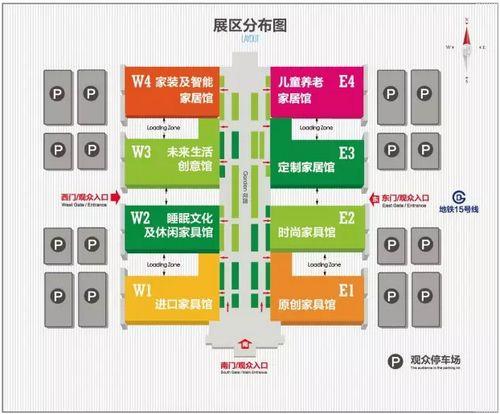 无设计不家居 首届北京国际家居展即将开幕