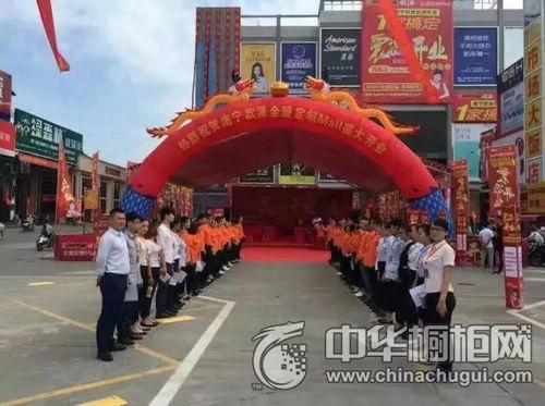 广西首航——南宁欧派大家居旗舰店震撼开业!