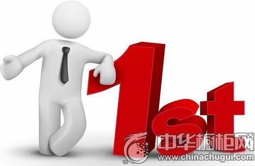 周盘点:聚焦家居行业最新资讯(6.20-6.27)