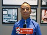 金意厨CEO杨通兵:欧洲产品中国价,全新模式进入中国市场!