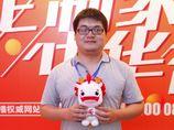 雅丽家智能家居海外销售与市场经理黄磊:开拓海外市场 让中国制造走向世界