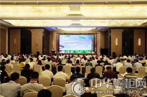 构建绿色家居 首届中国绿色家居产业发展峰会在泗阳举行
