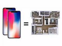橱柜品牌蹭上iPhone X热点 你给哪家投票?