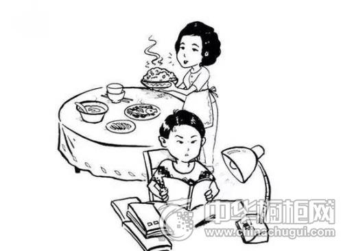 动漫 简笔画 卡通 漫画 手绘 头像 线稿 500_367