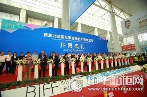 聚焦北京国际家居展 未来发展蓝图逐渐清晰